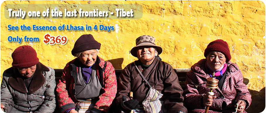 See the Essence of Lhasa in 4 Days